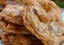 walnutcookie2